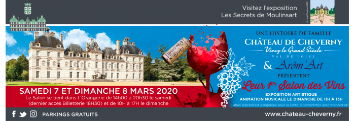 Cheverny Wine Trade Fair: From March 7 to March 8, 2020!
